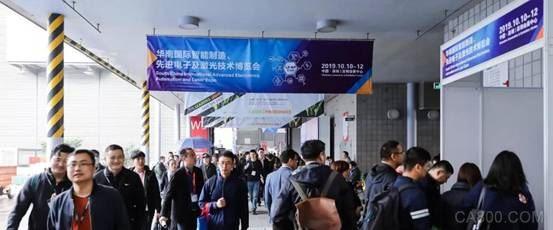 博览会,智能制造,国际智能,IPC,论坛,应用,机器视觉