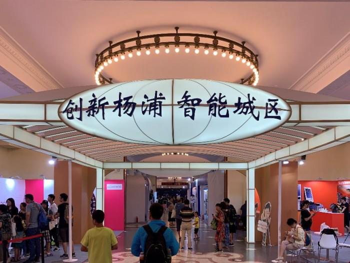 终端,人工智能,(上海)