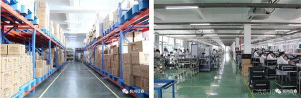 兆鼎,高新技术企业