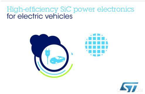 意法半导体,碳化硅,SiC,车载充电器