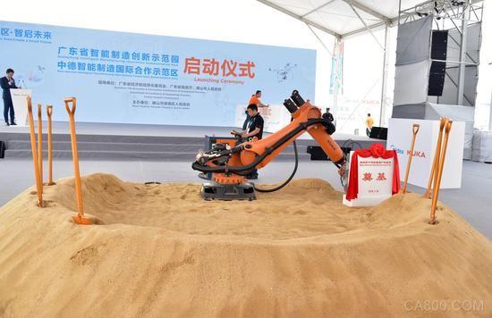 库卡机器人,机器人生产基地