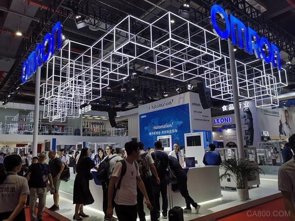 智能,中国制造,国际工业博览会,工博会,正式开幕,现场直播