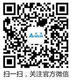 台达,2019工博会,智能工厂,智能楼宇,基础设施