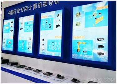 华北工控,嵌入式计算机硬件,工业平板,芯片,人工智能