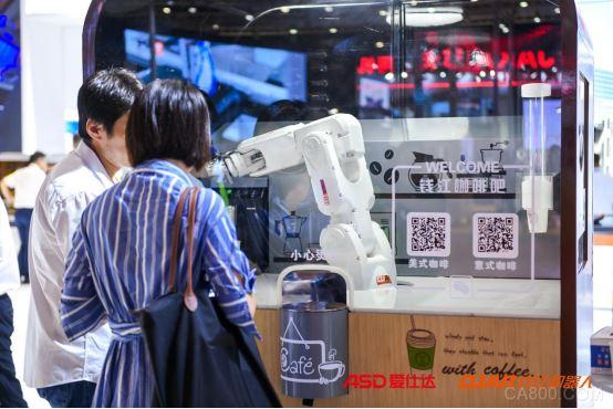 工博会,爱仕达,钱江机器人,智能制造生态圈,智能生产线