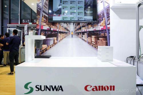 工业博览会,佳能工业影像平台,工厂智能化,无人化生产