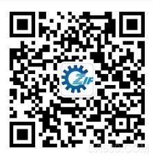 2020第16届中国郑州工业装备博览会