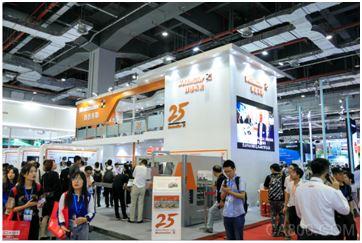 博览会,工业,电气联接,分析,自动化,智能化,解决方案