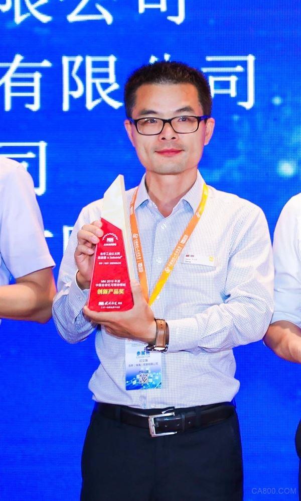 浩亭技术,ix Industrial,连接器,耐用,小型化