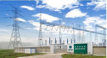 国家电网,特高压直流工程,电动汽车