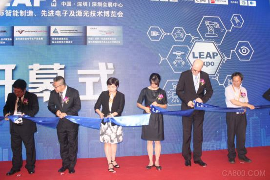 LEAP,Expo,激光技术博览会,智能制造