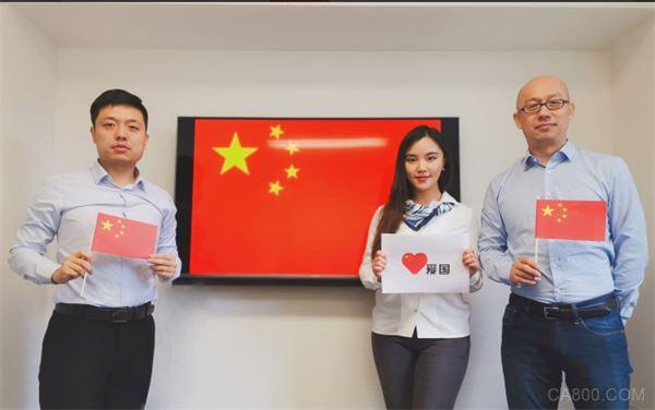 新中国,麦克,事业,传感,计量