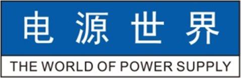 電源世界.png