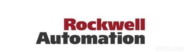 罗克韦尔自动化,Rockwell ,制造执行系统