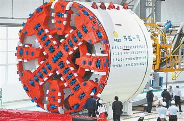 裝備制造業,機械工業