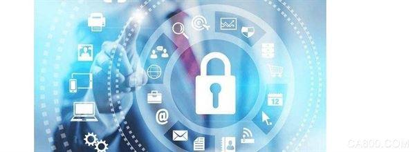 工業互聯網,網絡安全