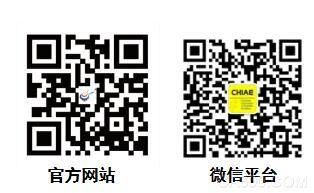 2020第10届济南国际工业机器人展览会
