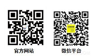 2020第23届济南国际工业自动化及动力传动展览会