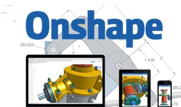 PTC,CAD軟件,Onshape