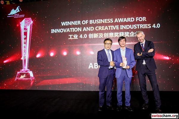 ABB,创意奖,高压直流技术,跨国企业,成就奖