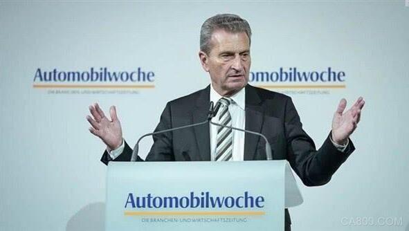德國汽車周刊高峰會議,汽車產業