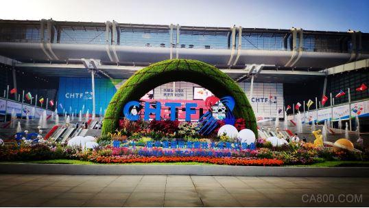 高交會,新一代信息技術,智慧城市