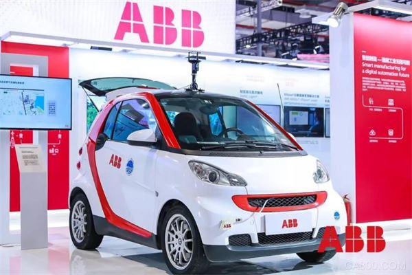 进口博览会,ABB,智能制造,智慧能源,智能交通