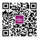 DefenPol China2020 第五届广东(广州)国防科技创新暨军警对外贸易展