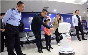华北工控,政务,机器人,计算机产品