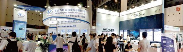 第13届国际材质分析、实验室设备及质量控制博览会