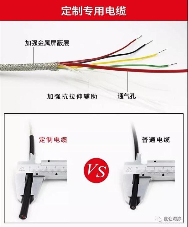 投入式隔爆液位变送器,专用通气电缆,进口扩散硅传感器