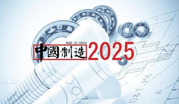 中国制造2025,工业4.0,ABB