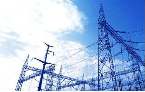 基础电信运营业务,发电配电售电业务,放开竞争性业务