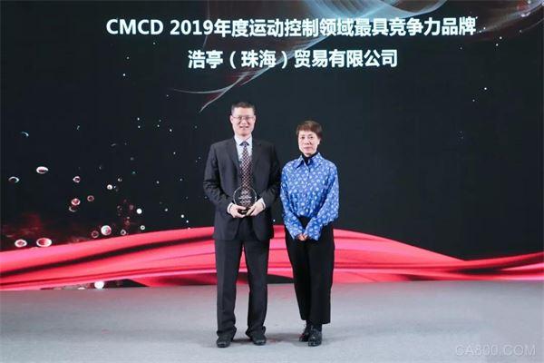 浩亭,CMCD,运动控制