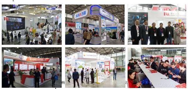 第八届上海国际耐火材料展览会