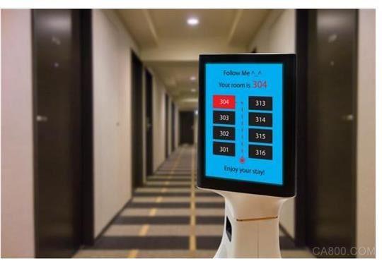 轮式机器人,客户交互管理,物流