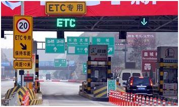 华北工控,交通管理,嵌入式计算机,ETC