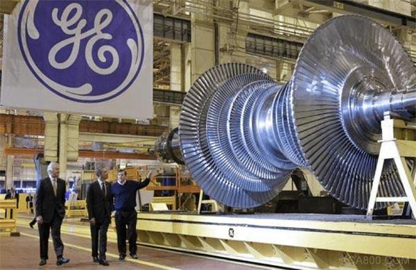 通用電氣,GE,出售汽輪機業務