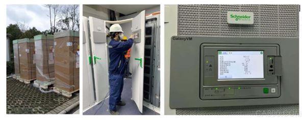 实验室检测设备,施耐德,三相不间断电源