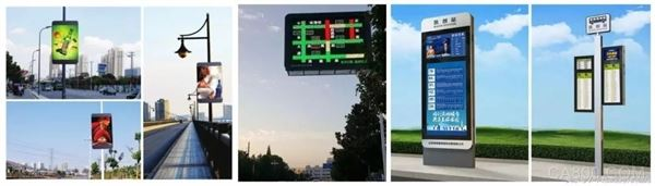 智能LED屏,智慧城市,人工智能,大数据,智能应用载体