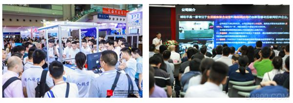 华南国际工业博览会(SCIIF)