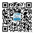 2020年中国(成都)电子信息博览会