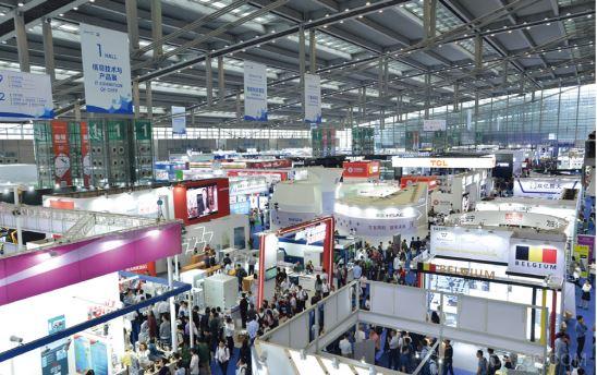 第二十二届中国国际高新技术成果交易会