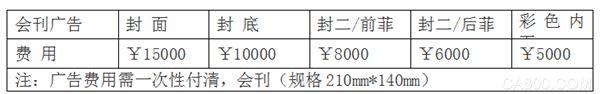 2020京津冀(石家庄)智慧农业博览会