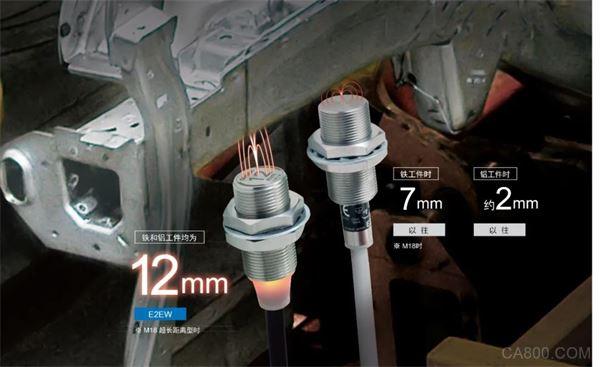 欧姆龙,焊装工位,机床,加工室内接近传感器