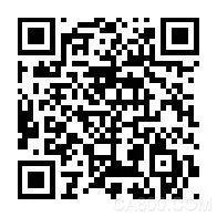 网络研讨会,工业物联网,罗克韦尔自动化