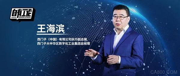 工业5G,数字化转型