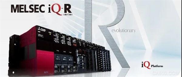 三菱电机自动化,iQ-R系列PLC
