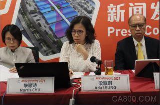 国际橡塑展,CHINAPLAS