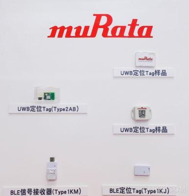 村田,电子元器件,慕尼黑上海电子展